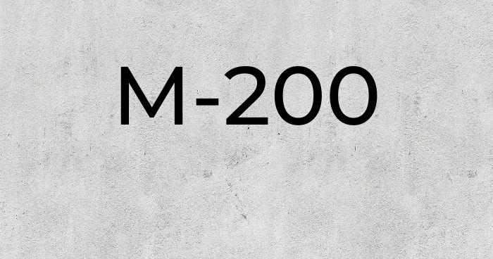 Бетон B15 (M200)