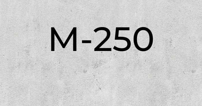 Бетон B20 (M250)