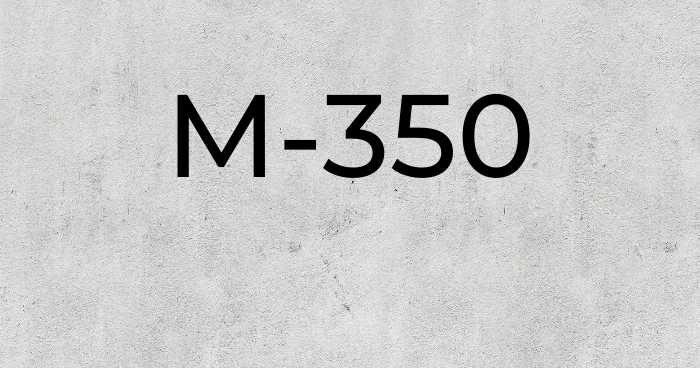 Бетон B25 (M350)